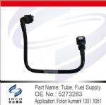 Tube,Fuel Supply 5273283