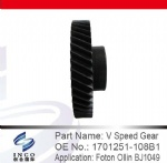 V Speed Gear 1701251-108B1