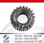 I Speed Gear, Output Shaft 646-3610B