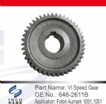 VI Speed Gear 646-2611B